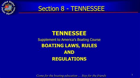 tennessee boating license laws supplement to america s boating course ppt video online