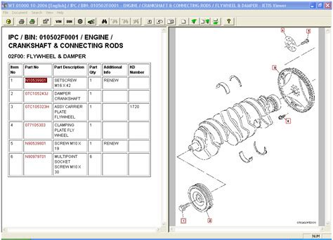 free download parts manuals 2010 bentley continental security system bentley continental 2004 2010