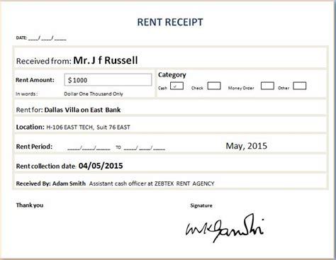 rent receipt template best word templates free rent receipt
