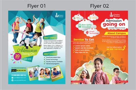 adorable kindergarten school a3 trifold brochure download