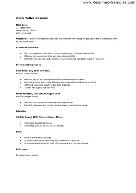 skill resume bank teller resume sles entry level bank