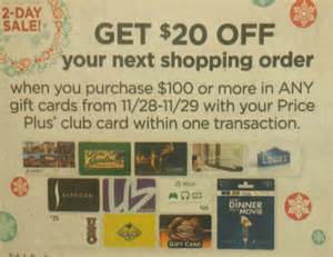 Shoprite Amazon Gift Card - shoprite hot gift card deal ftm