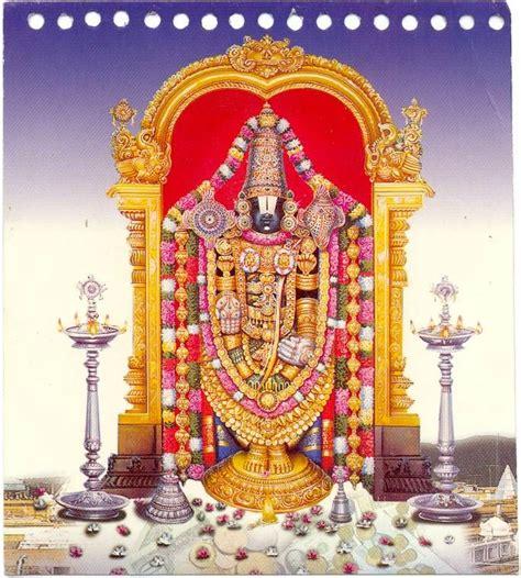 god balaji themes venkateswara hd wallpaper art project pinterest