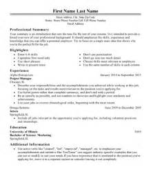 A Template For A Resume by My Resume Templates