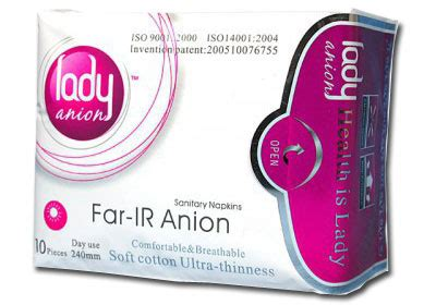 Anion Day By anion negative ion sanitary pads day pads i want well
