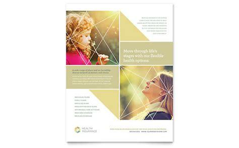 leaflet design in sinhala health insurance flyer ad template design