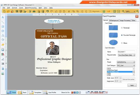id layout maker free download advanced business calculations question