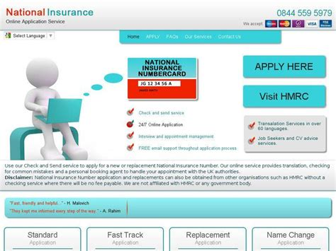 guide to applying for a national insurance number