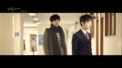 lee seung gi return album indo subs lee seung gi 이승기 return 되돌리다 mv english