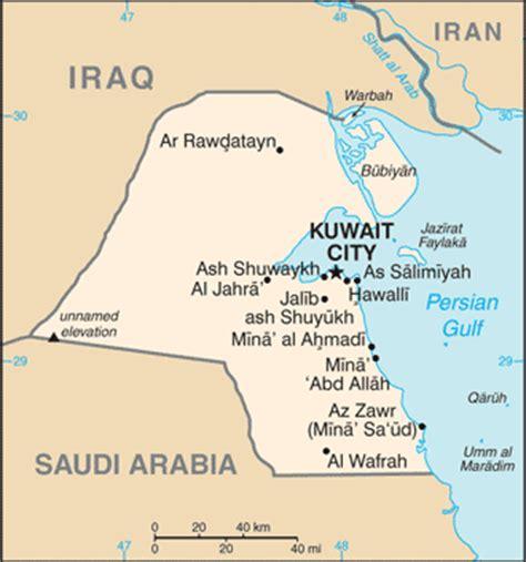 earth site: kuwait state of kuwait, asia