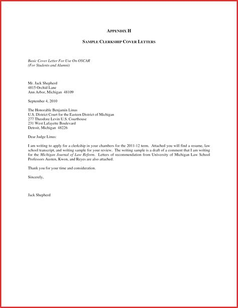 exle of a simple cover letter gallery cover letter sle
