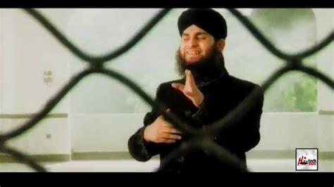 ali maula official maula ali hafiz ahmed raza qadri official hd