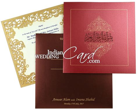 indian wedding card content indian wedding card s
