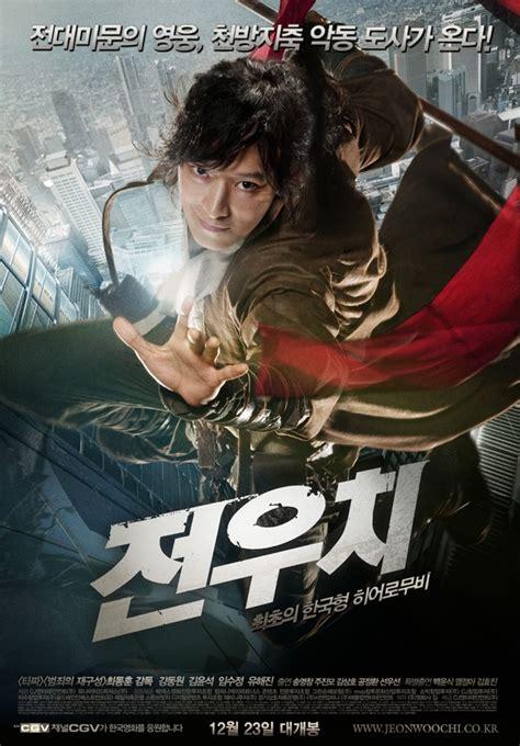 2015 fantasy korean film 최신영화 순위 정보 최신영화추천 아바타 영화개봉작 안내 네이버 블로그