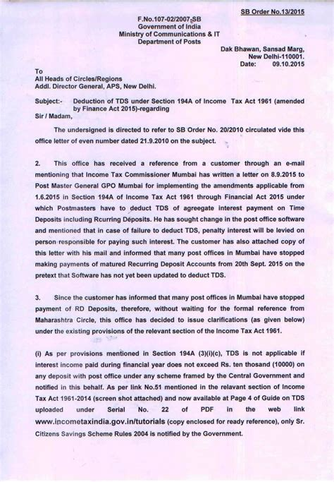 sb order no 13 2015 deduction of tds section
