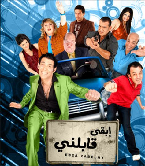 film comedy egyptian 2015 أفلام المقاولات تخترق السينما المصرية