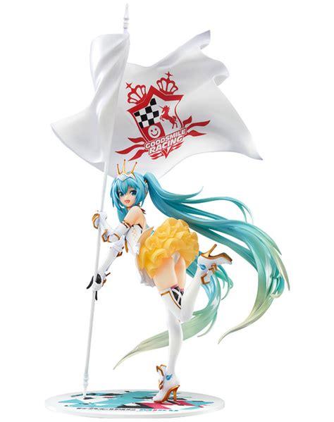 Sale Nendoroid Ayumi Otosaka Keren goodsmile global shop homepage