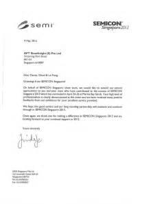 Sample appreciation letter to team members myideasbedroom com