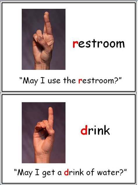how to say bathroom in sign language bathroom in sign language 28 images quot bathroom quot american sign language asl bath 23