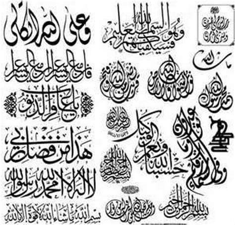 calligraphy tattoo fonts arabic calligraphy font options inofashionstyle