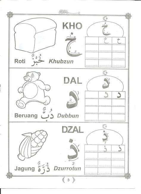 gambar  mewarna islami warsio