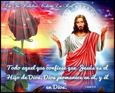 imagenes religiosas de nuestro señor jesucristo imagem relacionada jesus mirian abreu pinterest