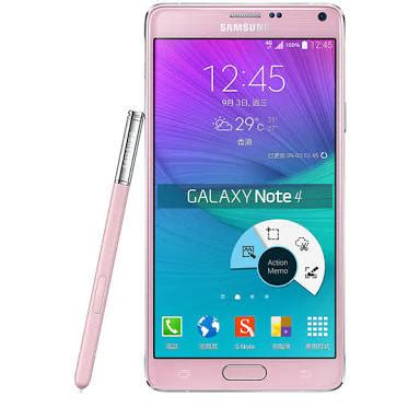 samsung galaxy note 4 price in singapore 2015 samsung galaxy note 4 price nigeria ngn77 000
