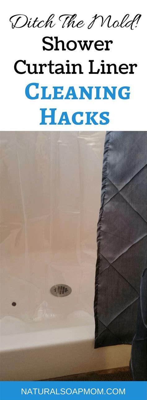 clean vinyl shower curtain best 25 vinyl shower curtains ideas on pinterest