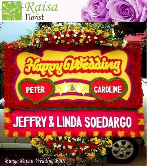 Karangan Bunga Papan Wedding 85733280003 bunga papan wedding b007 raisa florist