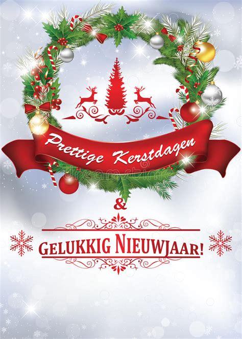 merry christmas  happy  year dutch language stock illustration illustration  berry