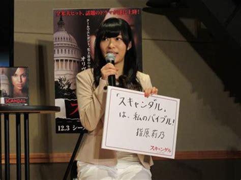 film seri scandal sashihara rino hkt48 terlibat dengan scandal
