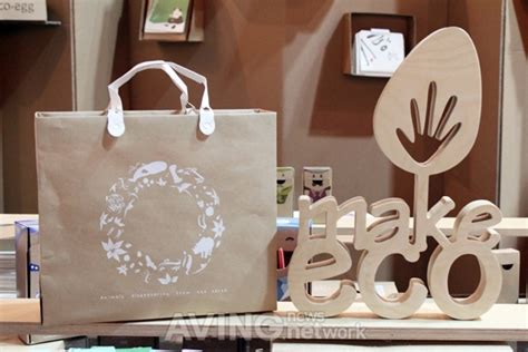 How To Make Eco Friendly Paper Bags - megacreate representative cheon an www makeeco co kr