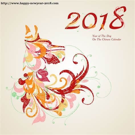 new year 2018 dates happy new year 2018 hd wallpapers wallpapers of happy