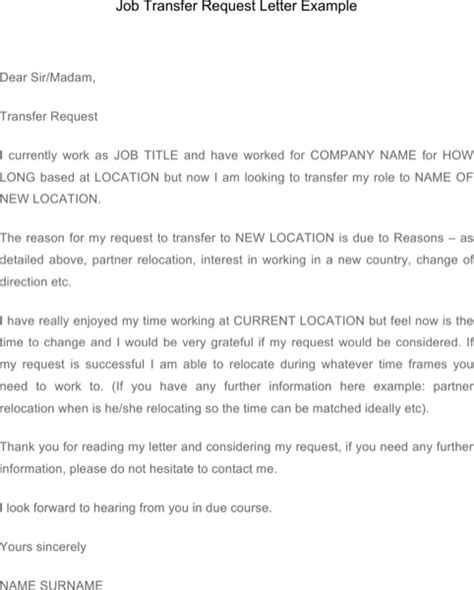 Transfer Request Letter For transfer letter templates for free formtemplate