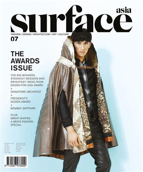 surface design journal website luki for surface magazine