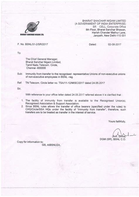 letter for cancellation of bsnl broadband connection letter cancellation bsnl connection 28 images