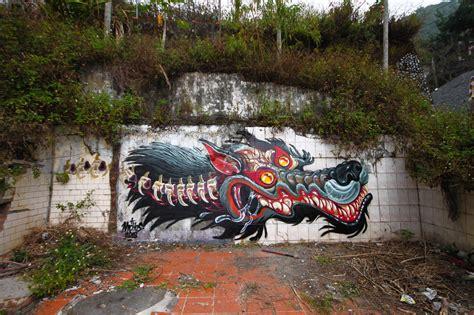 Wall Map Mural nychos walls pow wow hawaiipow wow hawaii