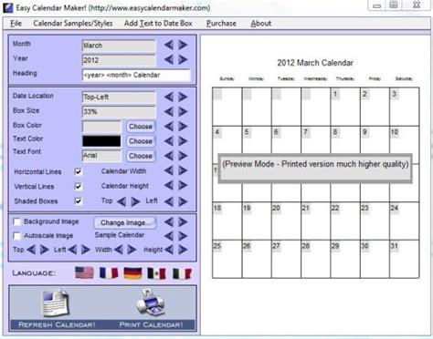 design calendar software free software to create calendar