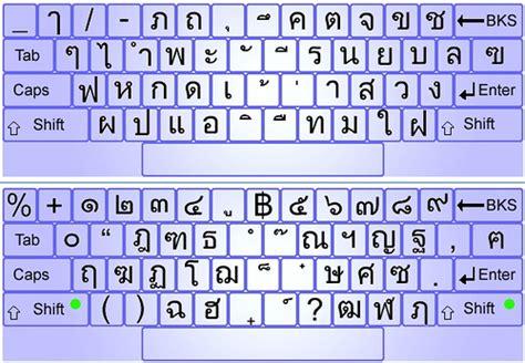 layout keyboard thai 3043179827 f32c0753f9 jpg