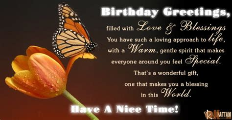 Time Birthday Quotes Birthday Quotes Images 195 Quotes Page 18