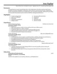 Accounts Payable Clerk Sle Resume by Best Accounts Payable Specialist Resume Exle Livecareer