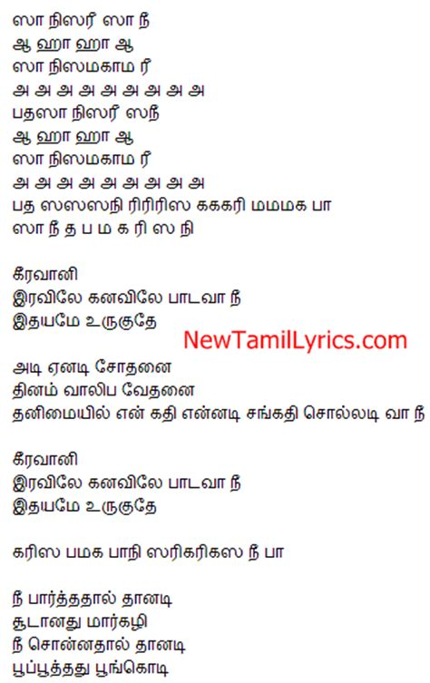 what is the song in the new subarumercial new tamil lyrics keeravani iravile kanavile