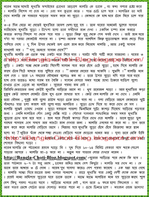 bengali golpo boudi chodar golpo keywordsfind