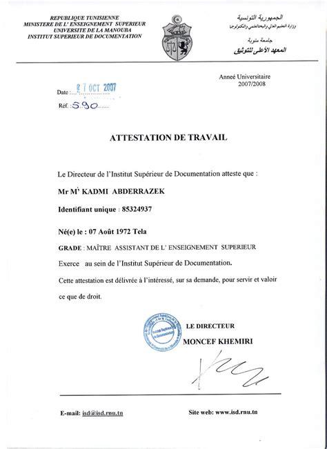 exemple attestation de travail doc document