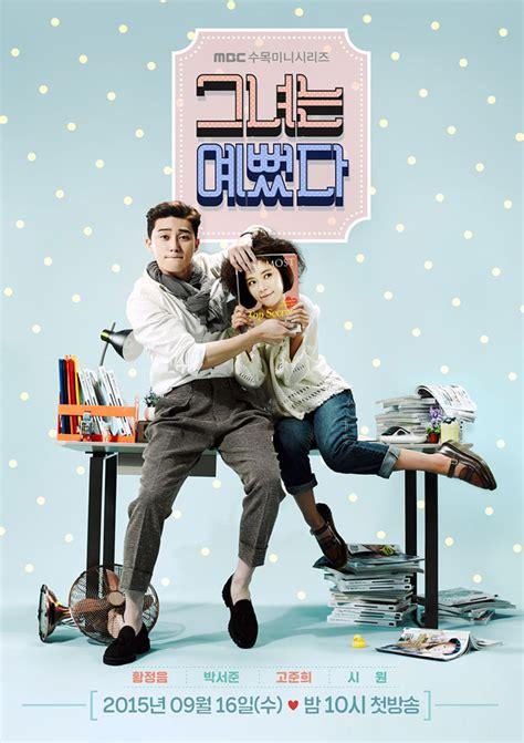 film komedi romantis terbaik 2015 3 film drama korea komedi romantis terbaik 2015 yang wajib