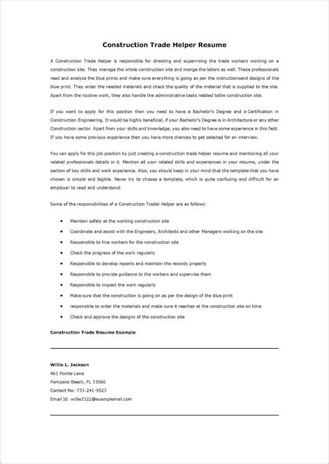 Caregiver Cover Letters by Caregiver Sle Cover Letter Cover Letter Resume Exles D4vlvagzox