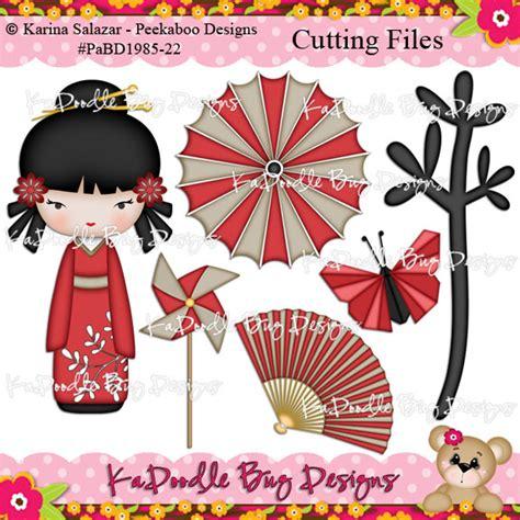 ka doodlebug designs retiring files kadoodle bug designs cut files digi