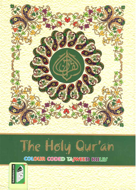 color coded net colour coded tajweed quran pdf blogsbus