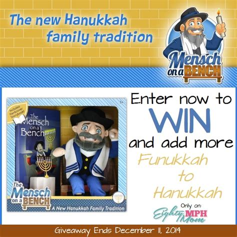 where to buy mensch on a bench add more quot funukkah quot to hanukkah with the mensch on a bench