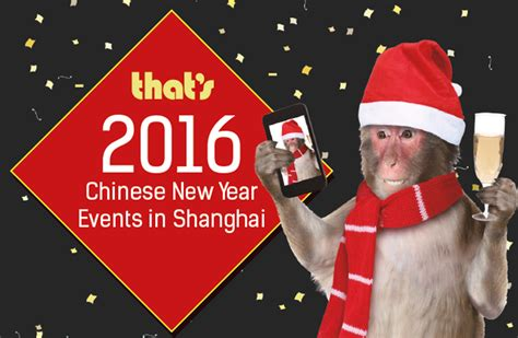 new year activities shanghai where to celebrate new year in shanghai that s